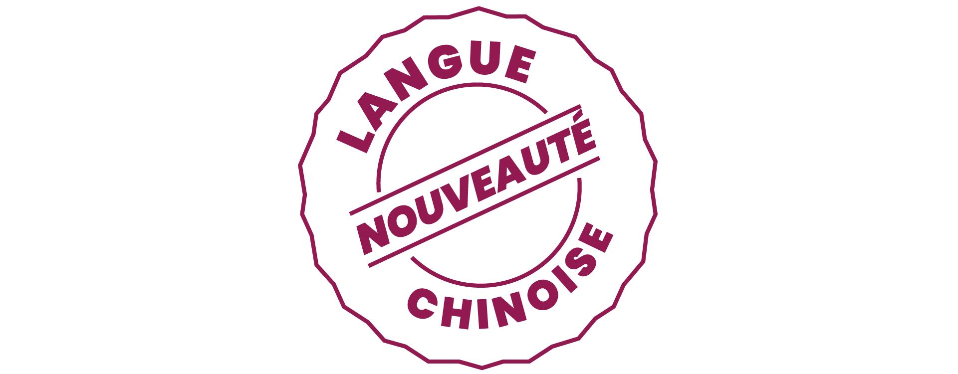 Nouveauté: 1 nouvelle langue sur notre boutique!